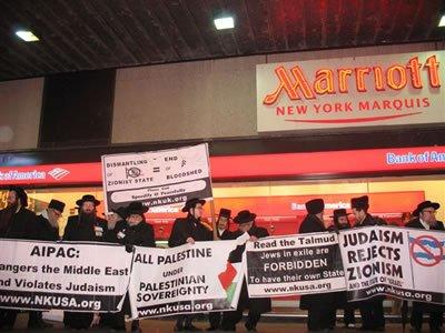 juif new york